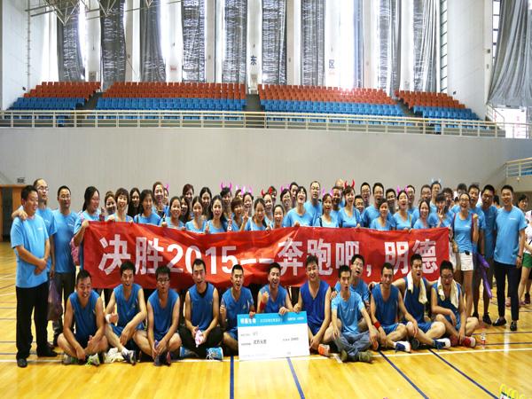 篮球赛获奖1.jpg