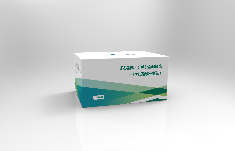 肌钙蛋白I(cTnI)检测试剂盒(背面).jpg