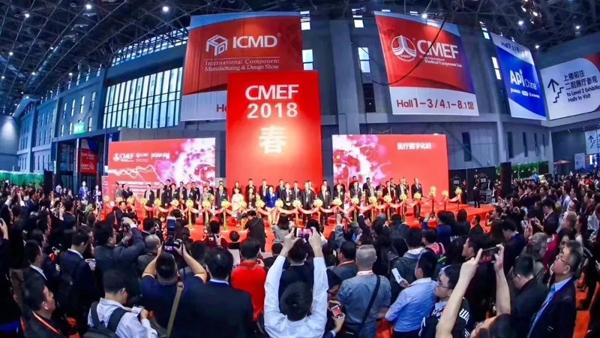 记录   明德生物2018·CMEF春季会