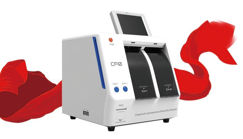 CF10全自动发光免疫分析仪
