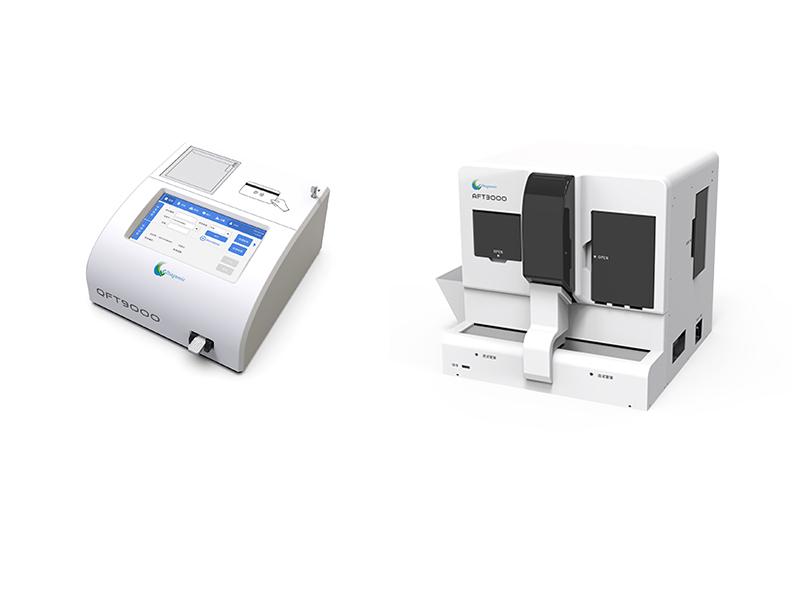 QFT9000+AFT3000荧光免疫分析仪