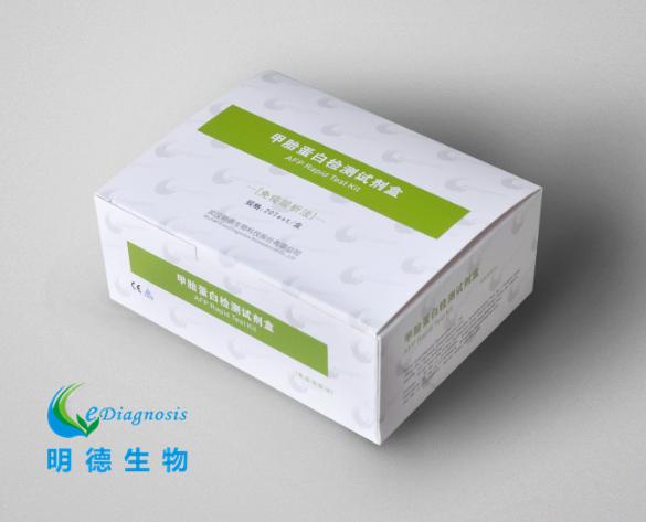 甲胎蛋白(AFP)检测试剂盒(免疫层析法)