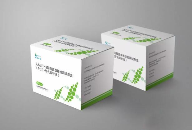 人ALDH2基因多态性检测试剂盒(PCR-荧光探针法)