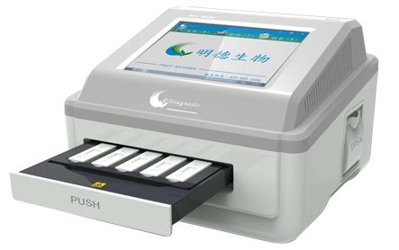 QMT8000免疫定量分析仪