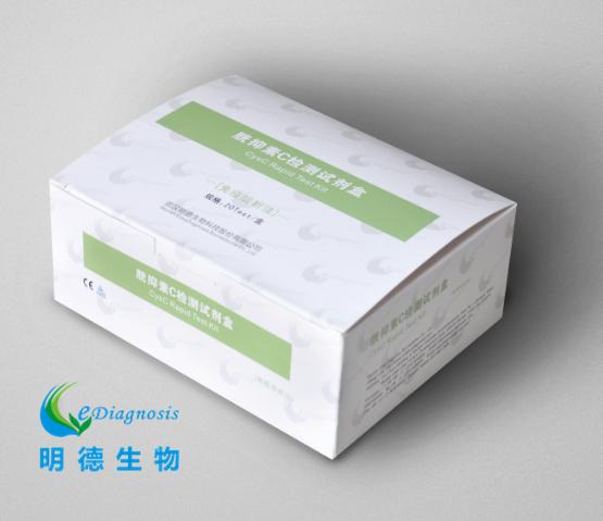 胱抑素C(CysC)检测试剂盒(免疫层析法)