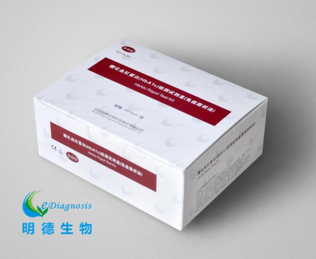 糖化血红蛋白(HbA1c)检测试剂盒(免疫层析法)